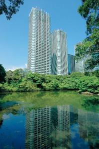 Tokyo Twin Parks Premier Floor Apartment For Sale