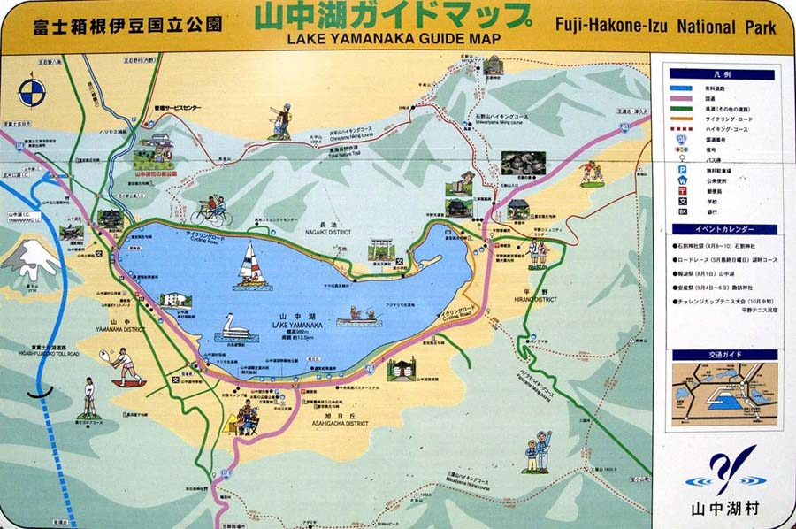Lake Yamanaka Guide Japan Property Central