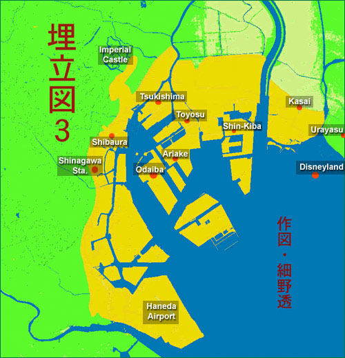 Tokyo Bay reclaimed land