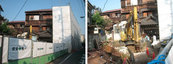 Hongokan-Demolition