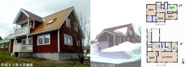 sweden-hills-hokkaido-house-2