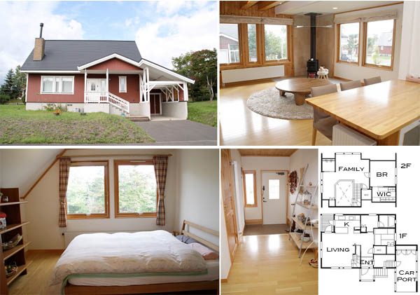 Sweden hills hokkaido japan property central for Japan homes for sale