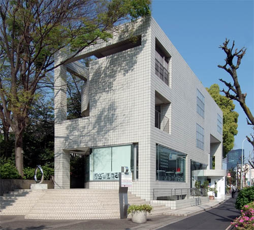 Daikanyama Hillside Terrace Apartment For Sale