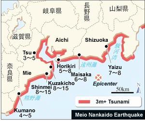 Shizuoka Town creates 1000-yr tsunami hazard map