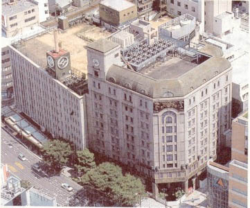 Bankrupt Matsubishi Dept Store to be demolished