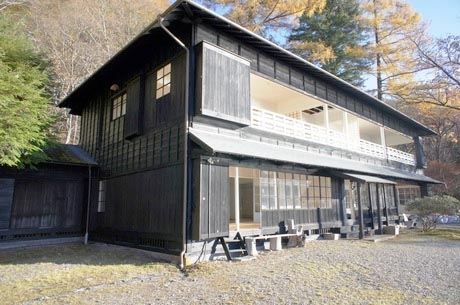 Former British Embassy Villa in Nikko to be open to public