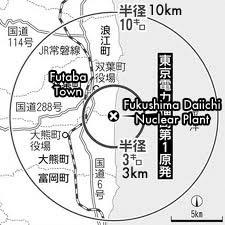 Town in Fukushima demands 19.2 billion Yen in compensation for lost real estate