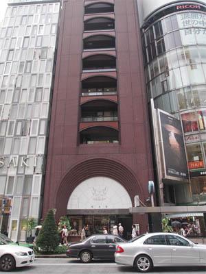 Tokyo-Kyukyodo-Ginza