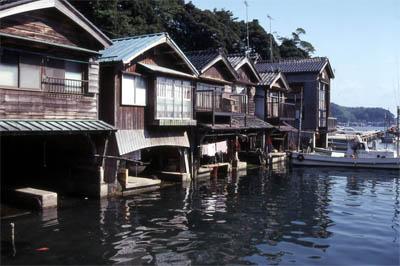 Kyoto Ine Funaya 2
