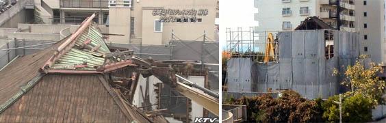 Jonas Residence Kobe Demolition