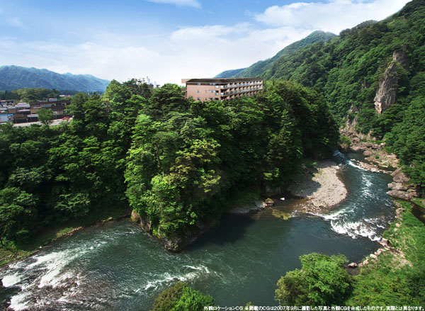 Kinugawa River Side Residence 1