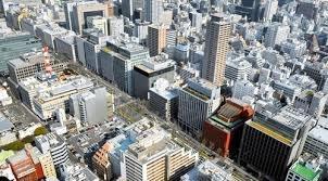 Midosuji Avenue Osaka