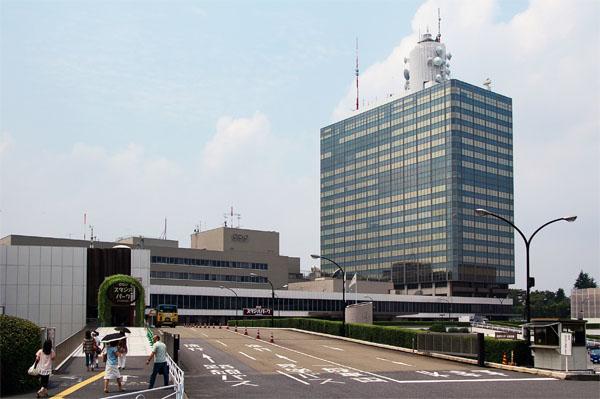 NHK Broadcasting Centre Shibuya 2