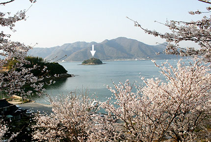 The Naked Island in Hiroshima for sale