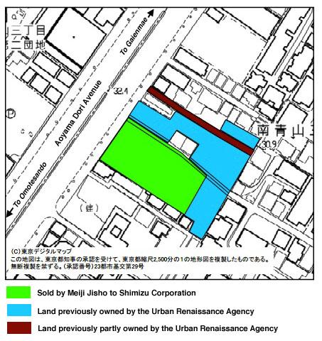 Minamiaoyama 3 Chome Land