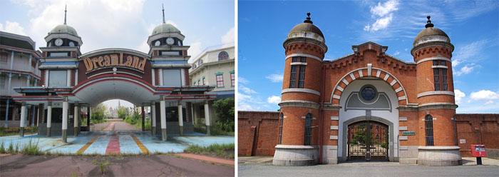 Nara Dreamland and Nara Juvenile Prison