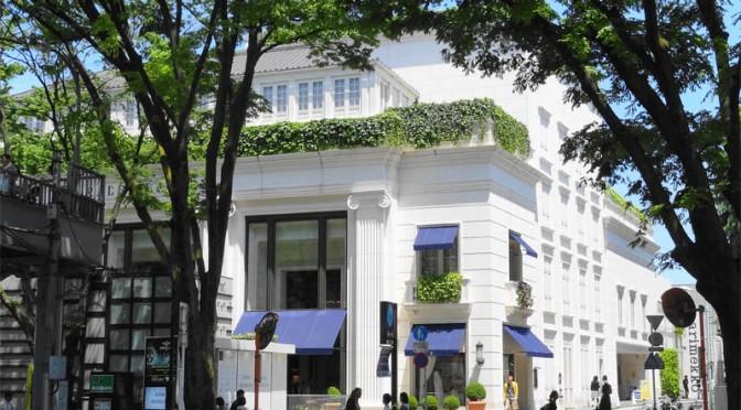 Ralph Lauren Building in Omotesando to be sold for 35 billion Yen