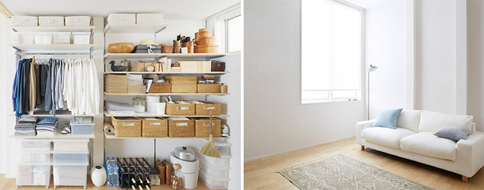 muji s home designed for narrow spaces