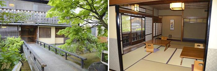 Gion Shinbashi Restaurant 2