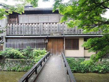 Gion Shinbashi Restaurant