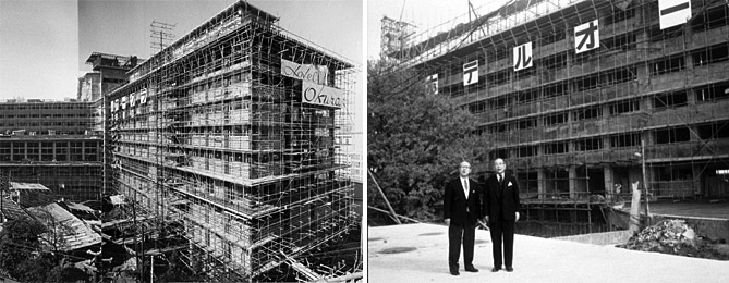 Hotel Okura Tokyo 1961