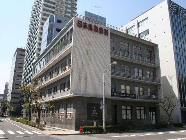 Japan Pearl Center Kobe 2