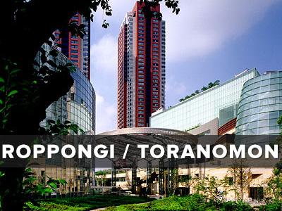 Roppongi Toranomon