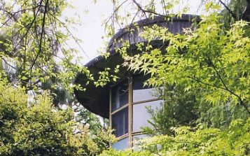Kyoto House sm1