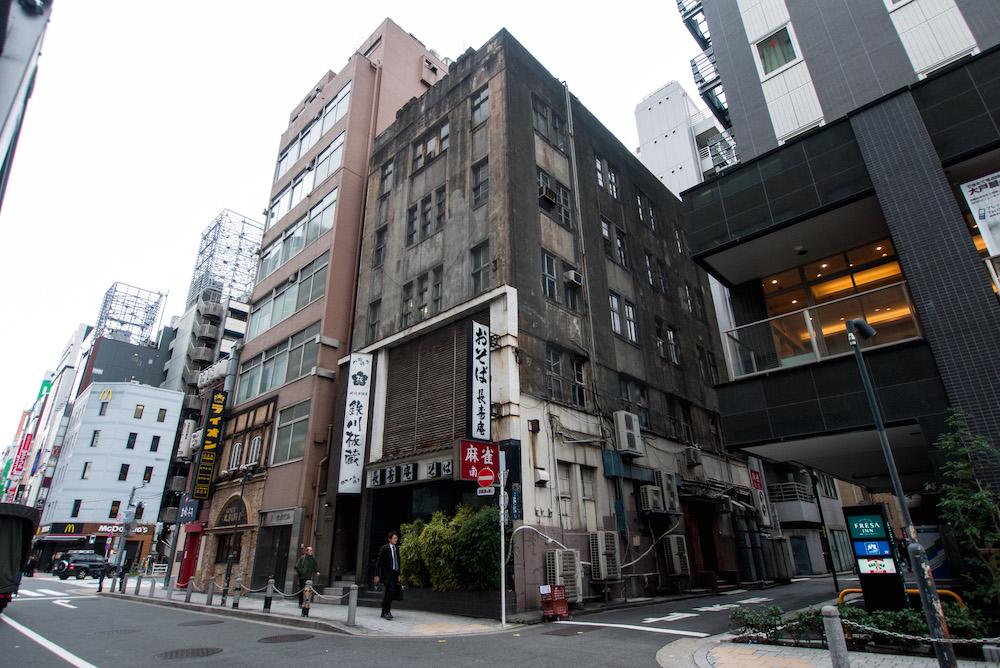 Tsutsumi Daiichi Building Shimbashi 7