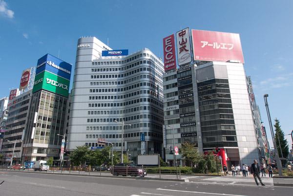 Yaesu Tokyo 1
