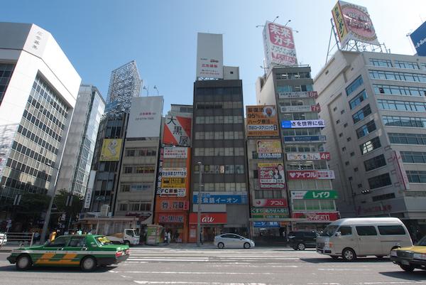 Yaesu Tokyo 3