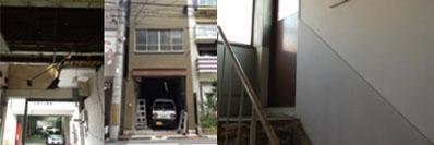 Osaka Office Conversion 9