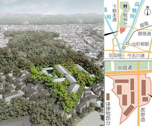 Shimogamo Shrine Apartments