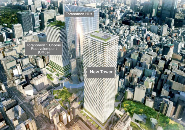 Mori to build Japan's tallest residential tower in Toranomon