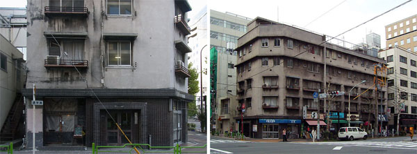 Historic Year Old Apartment Building In Chuo Ku Under