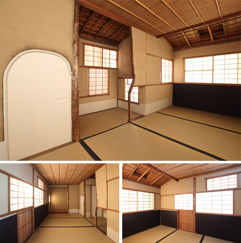 Kanunken Tea House Yawata Kyoto