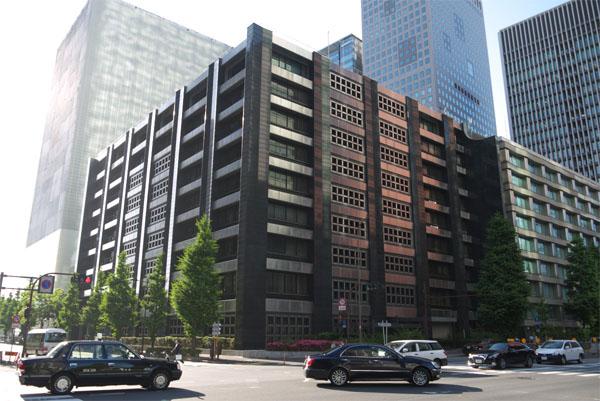 Otemachi PAL Building
