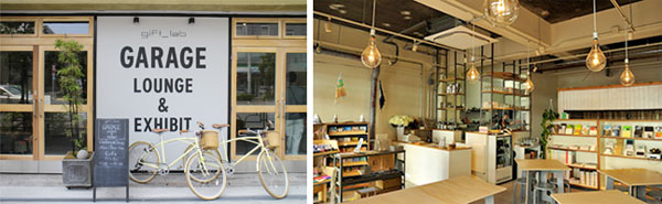 Gift lab garage Tokyo