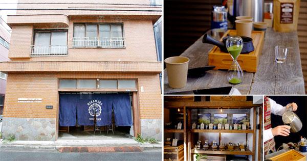 Nakamura Tea Life Store Tokyo