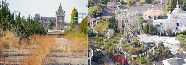 Nara Dreamland up for public auction for second time