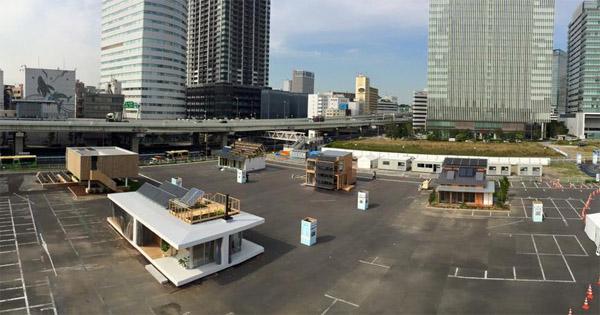 Zero Energy House Japan 1