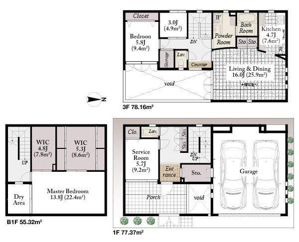 Aobadai 2-8 House 1