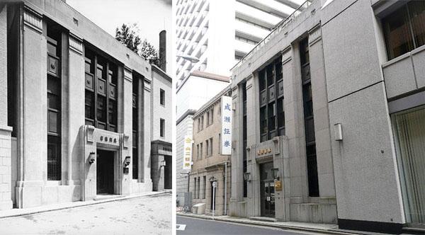 Naruse Securities Tokyo Building