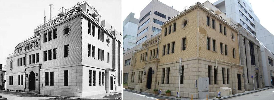 Yamani Securities Building Tokyo