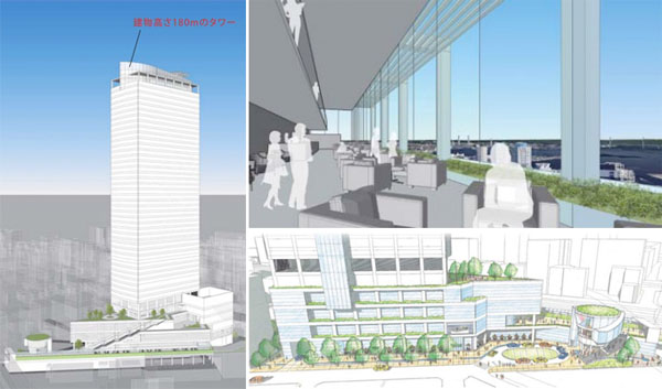Yokohama Station to see tallest building in 2021