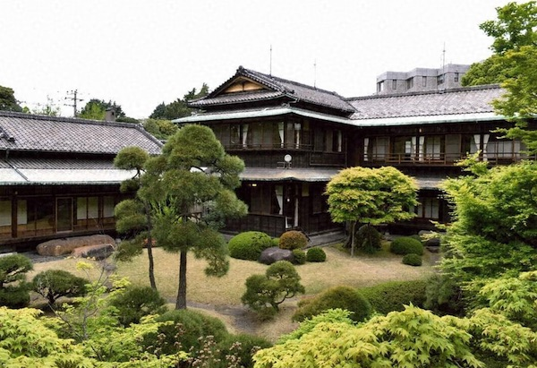 Chief Justice Residence Shinjuku 1
