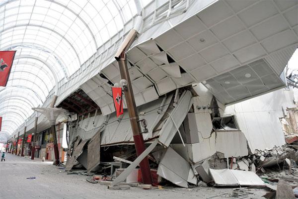 Kumamoto City Shopping Arcade Earthquake