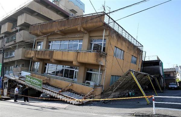 Kumamoto Earthquake 3