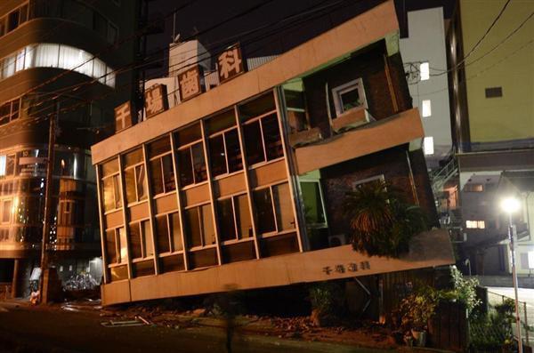 Kumamoto Earthquake 4