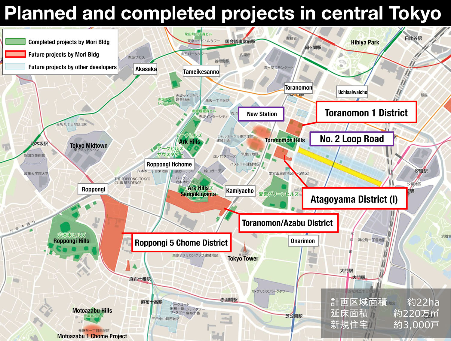 Mori moving forward with two longawaited projects in Roppongi